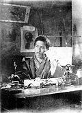 Harada Naojirō