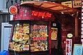 Harajuku - Takeshita Street 30 (15555097850).jpg