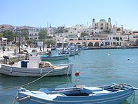 Harbour of the island Lipsi.jpg