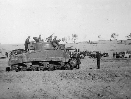 An Israeli Army Sherman tank during Operation Horev, 1948 Harel Sherman.jpg