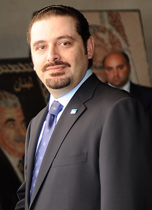 Lebanese general election, 2009 - Image: Hariri in April 2009