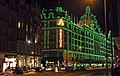 Harrods of Knightsbridge goes green - geograph.org.uk - 1590504.jpg