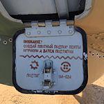 Hatzerim IAF Base. Это авиация (22570781158).jpg