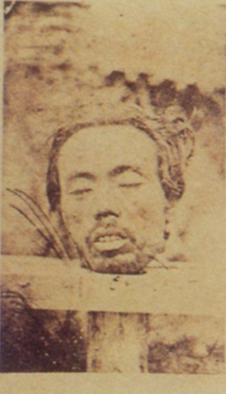 Etō Shimpei - Head of Etō Shimpei