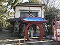 Headquarters of Dainippon-Daidokyo on Mount Inariyama.jpg