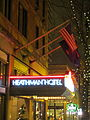 Heathman Hotel, Portland, Oregon at night.JPG