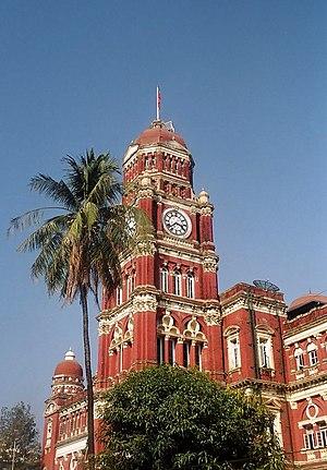 High Court Building (Yangon) - Image: High Court, Yangon, Myanmar