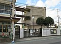 Hirakata City Tonoyama Daiichi elementary school.jpg