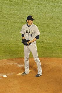 Yoshihisa Hirano (baseball) Japanese baseball player