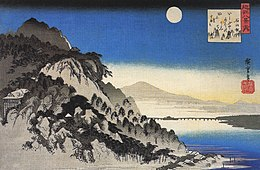 Hiroshige Full moon over a mountain landscape.jpg