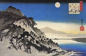 Eight Views of Ōmi - Image: Hiroshige Full moon over a mountain landscape