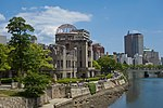Hiroshima Peace Memorial, May 2017.jpg
