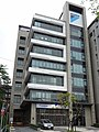 Ho Tai Development headquarters 20161126.jpg