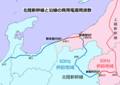 Hokuriku Shinkansen utility frequencies.png