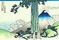 Hokusai29 mishima-pass.jpg