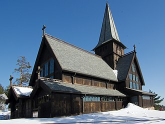 Euronymous - Euronymous took part in the burning of Holmenkollen Chapel (pictured)