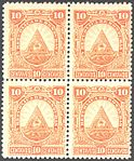 Honduras 1890 Sc43 B4.jpg