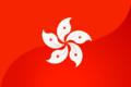Hong Kong (Serarped).png