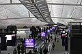 Hong Kong International Airport, Hong Kong - panoramio.jpg