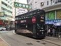 Hong Kong Tramways 52(130) Shau Kei Wan to Sheung Wan(Western Market) 19-09-2015.jpg