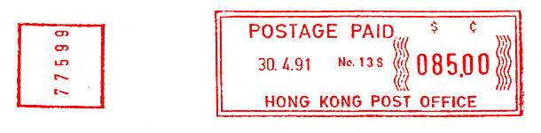 Hong Kong stamp type PO3.jpg