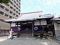 Hosen-ji, Fukuoka 02.jpg