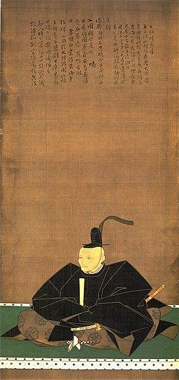 Hosokawa Tadatoshi