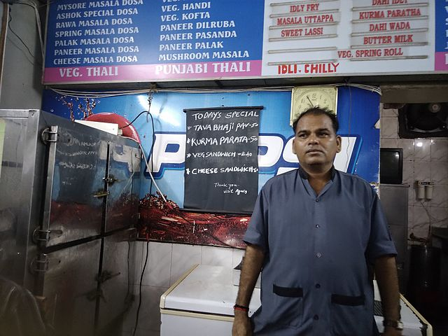 Ashok Goa