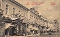 Hotel France in Yalta.jpg