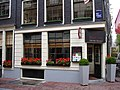 Hotel Pulitzer, Amsterdam, Netherlands (264481227).jpg