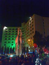 ホテル プルバニ インターナショナル