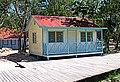 House in Biouniverzoo Park, Chetumal. - panoramio.jpg
