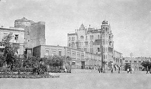 Neftchilar Avenue - Image: House of Hajinsky. 1918 1920