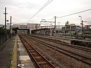 Hōsono Station - Housono Station platform