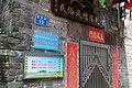 Huadu, Guangzhou, Guangdong, China - panoramio (143).jpg