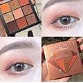 Huda Beauty Obsessions Eyeshadow Palettes.jpg