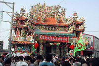 Hui-an Temple 2004.jpg