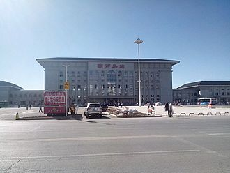 Huludao Railway Station Huludao city center train station.jpg