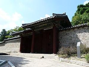 Hyehwa fall 2014 036 (Changgyeonggung).JPG