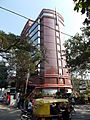ICICI Bank Bangalore Branch.JPG