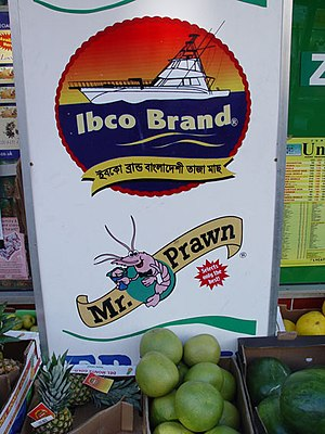Seamark products sold in Bangladeshi grocery s...