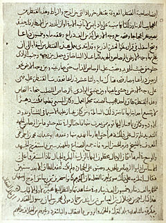 Arabic Written In English Letters And Numbers