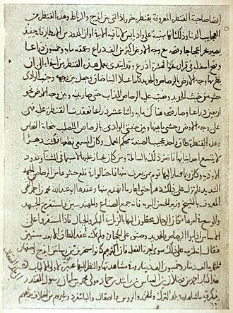 Ahmad ibn Fadlan - Image: Ibn Fadhlan manuscript