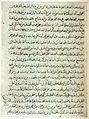 Ibn Fadhlan manuscript.jpg