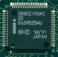 Ic-photo-Intel--SB80C196KC20--(80196-MCU).png