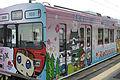 Iga Railway 200 series Ninja.jpg