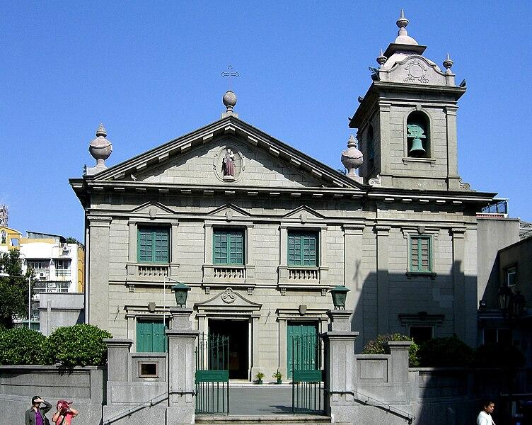 File:IgrejaDeSaoAntonioDeMacau1.jpg