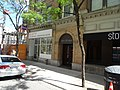 Images from the window of a 504 King streetcar, 2016 07 03 (42).JPG - panoramio.jpg