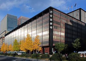 Imperial Theatre (Japan) - Imperial Theatre