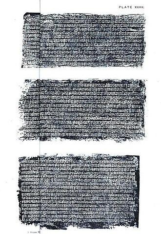 Vastupala - Inscriptions of the Vastupala-Vihara on Mount Girnar